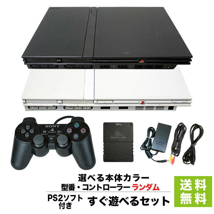 PS2 本体 中古 純正 コントローラー 1個付き おまけ PS2 ソフト 1本付き すぐ遊べるセット プレステ2 SCPH 70000CB CW メモカ付き 送料無料