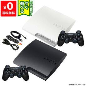 PS3 本体 中古 純正 コントローラー 1個付き 選べるカラー CECH-3000A ブラック ホワイト 送料無料