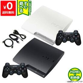 PS3 本体 中古 純正 コントローラー 1個付き 選べるカラー CECH-3000A ブラック ホワイト HDMIケーブル付き 送料無料