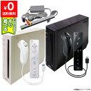 【送料無料】Wii 本体 リモコンプラス すぐ遊べるセット 選べるカラー【中古】