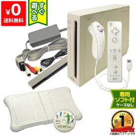 【送料無料】Wii 本体 バランスボード フィット プラス 遊んでダイエット 一式 お得パック すぐ始める Wii Fit Plus シロ【中古】