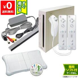 【送料無料】Wii 本体 バランスボード フィット プラス Wii リモコン 追加 遊んでダイエット 一式 お得パック すぐ始める Wii Fit Plus シロ【中古】