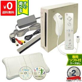 Wii ニンテンドーWii 本体 バランスボード フィットプラス Wiiスポーツ 追加 遊んでダイエット 一式 本格 お得パック すぐ始める Wii Fit Plus シロ【中古】