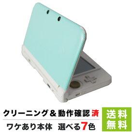 3DSLL 本体 訳あり ランダムカラー ニンテンドー Nintendo ゲーム機 【中古】