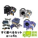 【送料無料】GC ゲームキューブ 本体 すぐ遊べるセット コントローラー2個付き 選べる5色 任天堂 ゲーム機【中古】