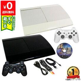 PS3 本体 すぐ遊べるセット CECH-4200B おまけソフト付き 選べる2色 純正 コントローラー 1個付き プレステ3 PlayStation 3 SONY ゲーム機【中古】