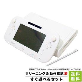 WiiU ニンテンドーWii U 本体 ベーシックセット 本体 すぐ遊べるセット ゲームパッド タッチペン付き 互換 ACアダプター HDMIケーブル【中古】