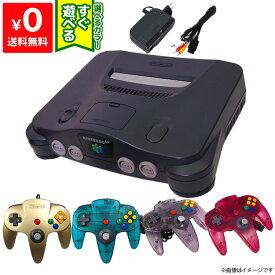 64 本体 ニンテンドー64 すぐ遊べるセット コントローラー 選べる4色 任天堂64 Nintendo64【中古】