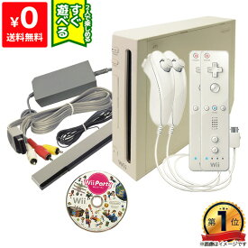 Wii ニンテンドーWii 本体 すぐ遊べるセット ソフト付き(Wiiパーティ) シロ リモコン2点 ヌンチャク2点 純正【中古】
