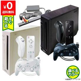 Wii ニンテンドーWii 本体 すぐ遊べるセット クラシックコントローラー PRO付き 選べる組み合わせ シロ クロ コントローラー ヌンチャク セット【中古】