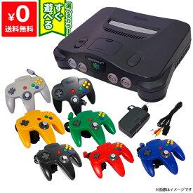 ニンテンドー 64 本体 任天堂 純正 ケーブル 選べる コントローラー すぐ遊べるセット【中古】