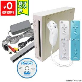 Wii ニンテンドーWii 本体 (シロ) Wiiリモコンプラス2個 ヌンチャク Wiiスポーツリゾート同梱 すぐ遊べるセット 任天堂 4902370518979【中古】