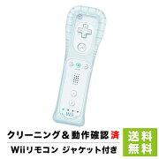 【送料無料】Wiiリモコン純正シロ4902370515664【中古】