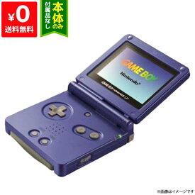 GBASP ゲームボーイアドバンスSP ゲームボーイアドバンスSP アズライトブルー 本体のみ 本体単品 Nintendo 任天堂 ニンテンドー 4902370506334 【中古】