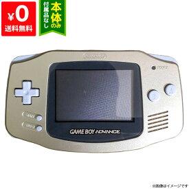 GBA ゲームボーイアドバンス ゲームボーイアドバンス シルバー 本体のみ 本体単品 Nintendo 任天堂 ニンテンドー 4902370506129 【中古】
