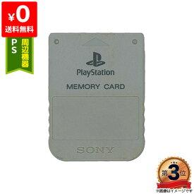 PS初代 純正メモリーカード グレー プレステ プレイステーション PlayStation SONY ソニー 周辺機器 レトロゲーム 4948872010207【中古】