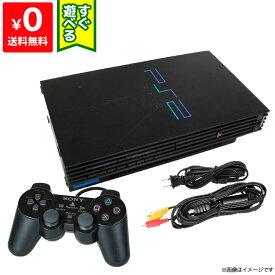 PS2 プレステ2 プレイステーション2 本体 中古 SCPH-10000 すぐ遊べるセット SONY ゲーム機 PlayStation2 4948872800006 送料無料 【中古】