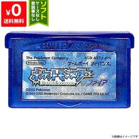 GBA ポケットモンスター サファイア 電池交換済 ソフトのみ ゲームボーイアドバンス Nintendo 任天堂 ニンテンドー 4902370506167 【中古】