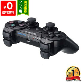 PS3 プレステ3 プレイステーション3 ワイヤレスコントローラ(SIXAXIS) コントローラー PlayStation3 SONY ソニー 4948872411318 【中古】