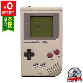 GB ゲームボーイ ゲームボーイ(旧タイプ本体) 本体のみ 本体単品 Nintendo 任天堂 ニンテンドー 4902370500851 【中古】