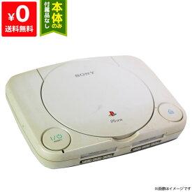 PS プレイステーション PlayStation 本体 【中古】 PSone プレステ SONY ソニー 4948872001007