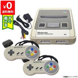 【中古】SFC スーパーファミコン コントローラー2個付き 本体 すぐ遊べるセット 4902370501148