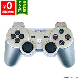 PS3 プレステ3 プレイステーション3 PlayStation3 コントローラー デュアルショック3 DUALSHOCK3 サテン・シルバー 中古 4948872411813 送料無料 【中古】