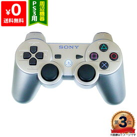 PS3 プレステ3 プレイステーション3 PlayStation3 コントローラー デュアルショック3 DUALSHOCK3 サテン・シルバー 4948872411813 【中古】