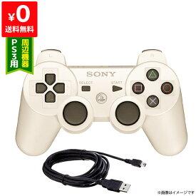 PS3 プレステ3 コントローラー ワイヤレス デュアルショック3 USB 白 ホワイト クラシックホワイト USBケーブル付 【中古】 4948872412575 送料無料