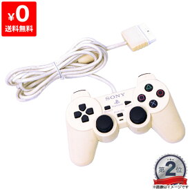 PS2 プレステ2 プレイステーション2 PlayStation2 コントローラー デュアルショック2 DUALSHOCK2 セラミック・ホワイト 【中古】 4948872410274
