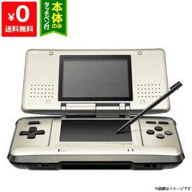 ニンテンドーDS プラチナシルバー 本体のみ 本体単品 Nintendo 任天堂 ニンテンドー 4902370509649 【中古】