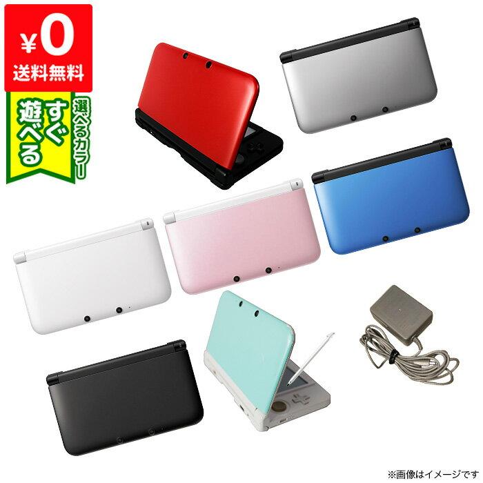 【送料無料】ニンテンドー3DSLL 3DS LL 本体 タッチペン 充電器付き すぐ遊べるセット 選べる7色【中古】