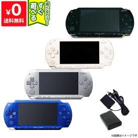 PSP-1000 プレイステーション・ポータブル 本体 すぐ遊べるセット 選べる4色 PlayStationPortable SONY ソニー 【中古】 4948872410670