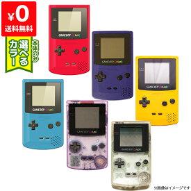 GBC ゲームボーイカラー 本体 電池カバー付き 選べる6色 Nintendo 任天堂 ニンテンドー 4902370503692 【中古】
