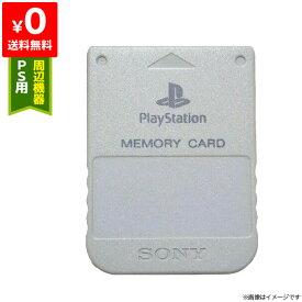 PS初代 純正メモリーカード ライト・グレー プレステ プレイステーション PlayStation SONY ソニー 周辺機器 レトロゲーム 4948872010153【中古】
