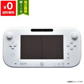WiiU ニンテンドーWiiU gamepad ゲームパッド siro シロ 本体 任天堂 Nintendo ゲーム機【中古】
