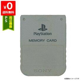 PS初代 純正メモリーカード グレー プレステ プレイステーション PlayStation SONY ソニー 周辺機器 レトロゲーム 4948872210201【中古】