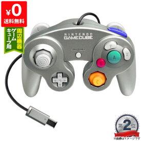 ゲームキューブ GC GAMECUBE コントローラー シルバー ニンテンドー 任天堂 Nintendo 【中古】 4902370506259