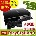 PS3 プレステ3 PLAYSTATION 3(40GB) クリアブラック SONY ゲーム機 中古 すぐ遊べるセット 4948872411721 送料無料 【...