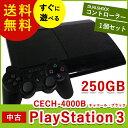 PS3 プレステ3 PlayStation 3 250GB チャコール・ブラック (CECH-4000B) SONY ゲーム機 中古 すぐ遊べるセット 4948...