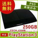 PS3 プレステ3 PlayStation 3 チャコール・ブラック 250GB (CECH-4200B) SONY ゲーム機 中古 本体のみ 49488724...