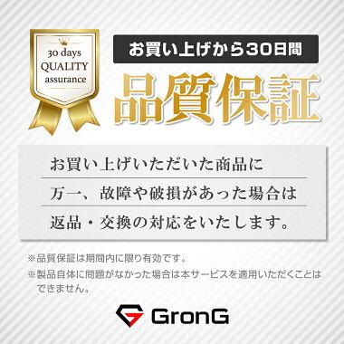 GronGコンプレッションウェアスポーツインナー長袖メンズアンダーシャツスポーツシャツUPF50+