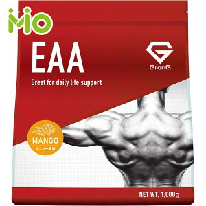 GronG(グロング) EAA 1kg マンゴー 風味 10種類 アミノ酸 サプリメント 国産