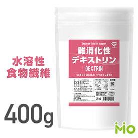 GronG(グロング) 難消化性デキストリン 水溶性食物繊維 400g (約57日分) 無添加 グルテンフリー