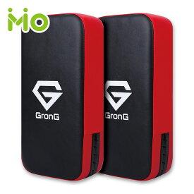 GronG(グロング) キックミット 2個セット 格闘技 空手 トレーニング キックボクシング ミット