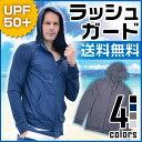 【エントリーでP10倍】 GronG ラッシュガード メンズ 長袖 ジップアップ パーカー UVカット UPF50+ フード付き