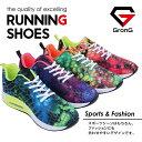 GronG ランニングシューズ エアークッション 靴 軽量 メンズ 25〜27cm