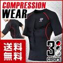 GronG コンプレッションウェア メンズ インナー 加圧シャツ 半袖 UPF50+