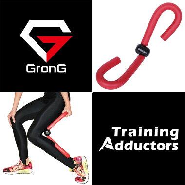 GronG太もも痩せグッズ内股ダイエット内ももトレーニングマニュアル付き