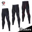 GronG スポーツタイツ UPF+50 コンプレッション ウェア メンズ ロング タイツ レギンス 加圧インナー UVカット